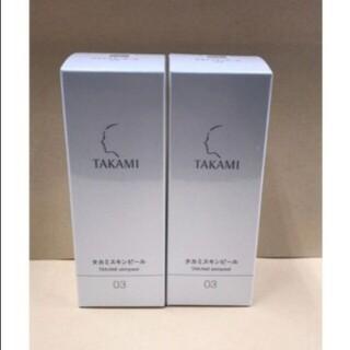 TAKAMI - タカミスキンピール  2個