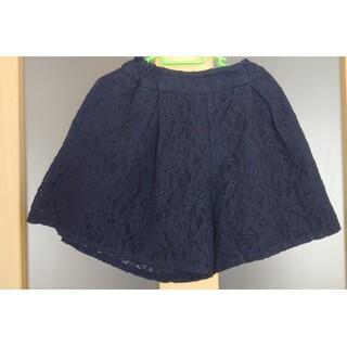 ジーユー(GU)のGU キュロットスカート サイズ130(その他)