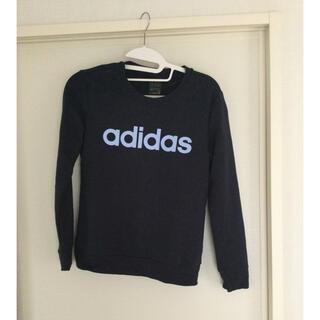 アディダス(adidas)のアディダス 長袖 レディース(Tシャツ(長袖/七分))