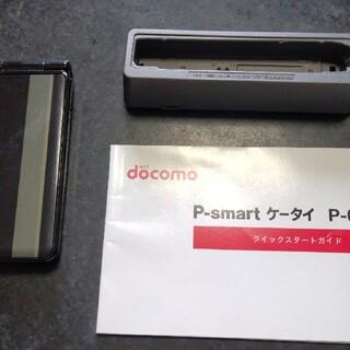 パナソニック(Panasonic)のdocomo P-smart ケータイ P-01J(携帯電話本体)