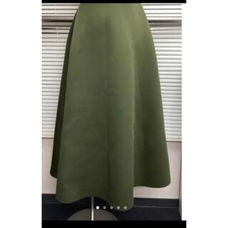 アーバンリサーチ(URBAN RESEARCH)の高級セレクト店 取り扱い ボンディングスカート(ロングスカート)