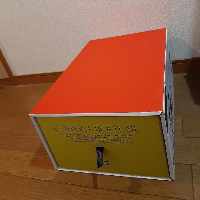 新品未開封  BRUNO  コンパクトホットプレート レッド スマホ/家電/カメラの調理家電(ホットプレート)の商品写真