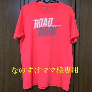 UNDER ARMOUR - アンダーアーマーTシャツ2枚セット