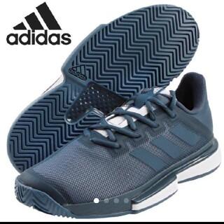 アディダス(adidas)のアディダス テニス シューズ スポーツ EE9562 26.5cm(シューズ)