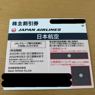ジャル(ニホンコウクウ)(JAL(日本航空))の日本航空(JAL ) 株主優待券 1枚(その他)