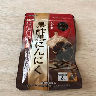 エガオ(えがお)のえがおの黒酢(アミノ酸)