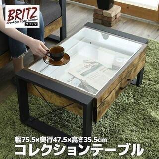 ブルックリンスタイル☆ガラスセンターテーブル ローテーブル リビング 引き出し付(ローテーブル)