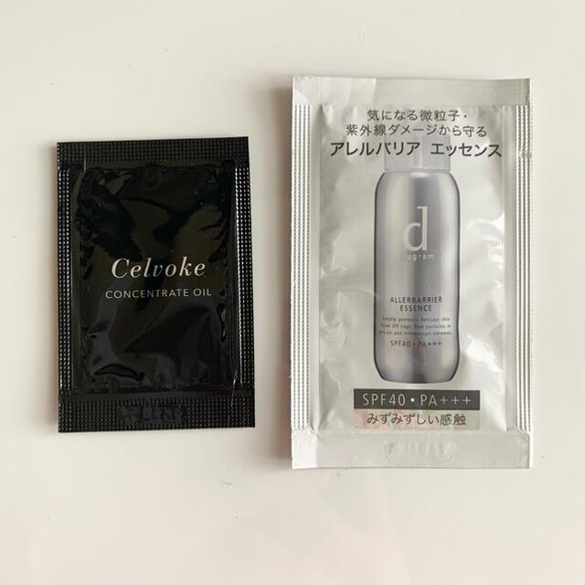 d program(ディープログラム)のセルヴォーク コンセントレートオイル dプログラム アレルバリア エッセンス コスメ/美容のスキンケア/基礎化粧品(美容液)の商品写真