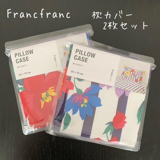 Francfranc - 新品☆Francfranc☆フランフラン☆枕カバー2点セット☆ストライプ×花柄