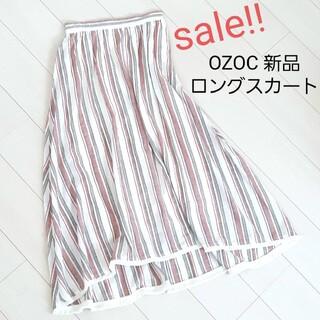 オゾック(OZOC)のsale!!リネン春夏 ロングスカート ozoc 新品未使用 Lサイズ(ロングスカート)