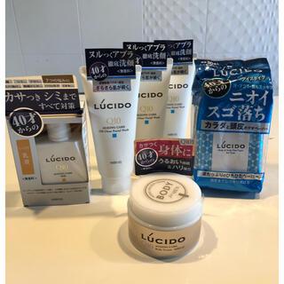 マンダム(Mandom)のmandam LUCIDO マンダム ルシード 洗顔乳液ボディクリームセット(乳液/ミルク)