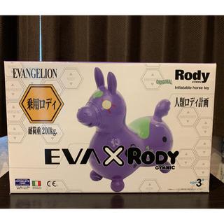 ロディ(Rody)のRODY EVA ロディ(その他)