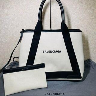 Balenciaga - BALENCIAGA バレンシアガ NAVYニューミディアム カバスバッグ