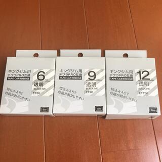 キングジム - テプラ(テープ カートリッジ)