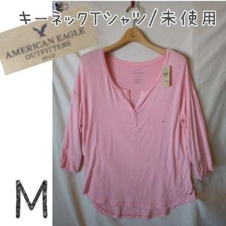 American Eagle - American Eagle キーネックTシャツ 7分袖 ピンク M 未使用