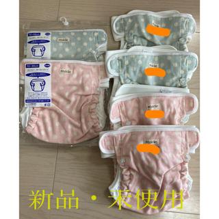 ニシキベビー(Nishiki Baby)のニシキ 布おむつカバー 6枚セット(ベビーおむつカバー)