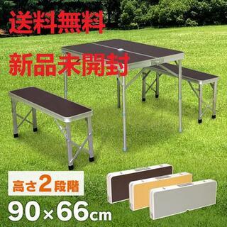 アウトドアアルミテーブル&ベンチセットHXPT-8829-A 136(アウトドアテーブル)
