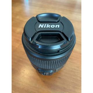 Nikon - Nikon AF-S NIKKOR 35mm f1.8G ED