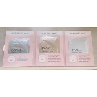 ファンケル(FANCL)のファンケル フェイスマスク 3種類(パック/フェイスマスク)