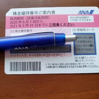 ANA 株主優待券 1枚(その他)