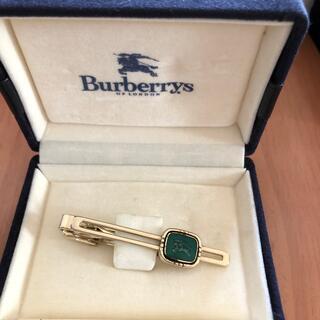バーバリー(BURBERRY)のネクタイピン Burberry(ネクタイピン)