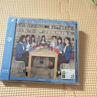 ノギザカフォーティーシックス(乃木坂46)の乃木坂48 CD2枚セット 未開封(その他)