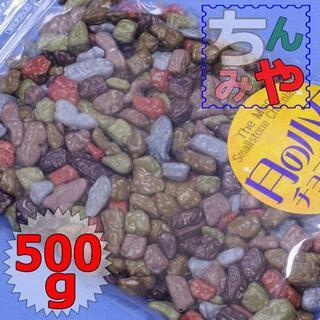 月の小石チョコ/送料込(たっぷり500g)砂利そっくり、人気のストーンチョコ♪(菓子/デザート)