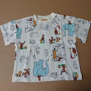 おさるのジョージ Tシャツ 80cm(Tシャツ)
