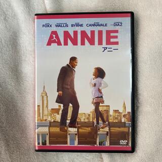 ANNIE DVD(ミュージカル)