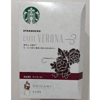 スターバックスコーヒー(Starbucks Coffee)のスターバックス カフェ ベロナ®(コーヒー)