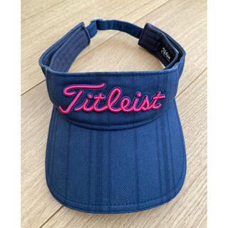 タイトリスト(Titleist)の⛳️Titleist⭐️サンバイザー(used美品)(ウエア)