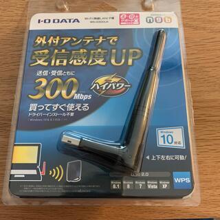 アイオーデータ(IODATA)の外付アンテナ WN-G300UA(PC周辺機器)
