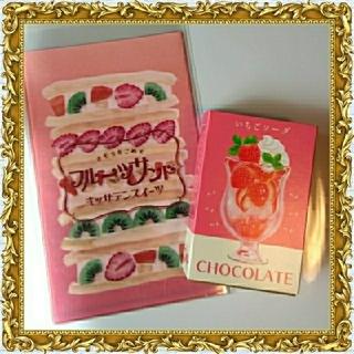 カルディ(KALDI)のメリーチョコレート はじけるキャンディチョコレート・ フルーツサンド ビニール(菓子/デザート)
