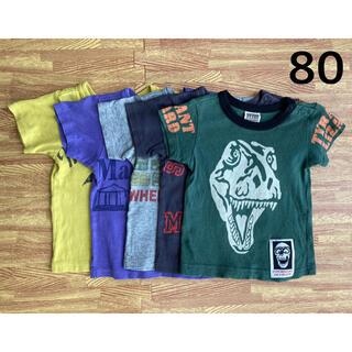 エフオーキッズ(F.O.KIDS)のFOkids  Tシャツ5枚セット 80(Tシャツ)