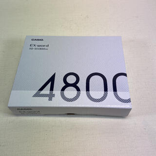 CASIO - 新品未開封 エクスワード XD-SX4800WE ホワイト