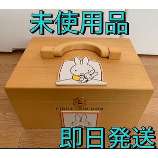 【未使用品】ミッフィー 救急箱 小物入れ 木製