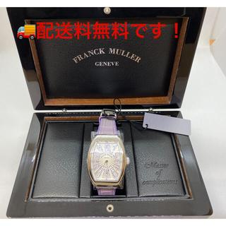 フランクミュラー(FRANCK MULLER)のFRANCK MULLERフランク・ミュラー V 32QZ(AC.VL) 新品 (腕時計(アナログ))