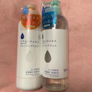 アサヒ - 素肌しずく Asahi プラセンタ クレンジングミルク&ジェル 2本