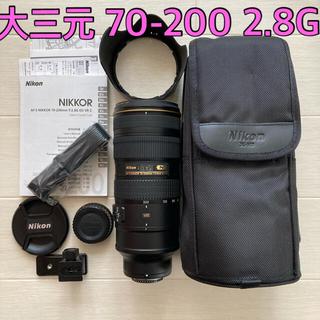 Nikon - AF-S NIKKOR 70-200mm f/2.8G ED VR 2