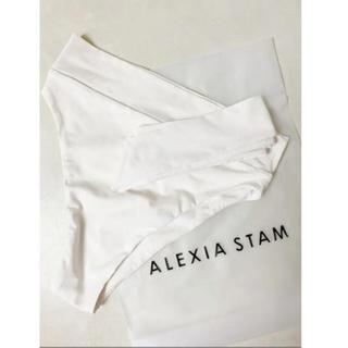 ALEXIA STAM - ALEXIA STAM 水着 ボトムス Coco Cotton ホワイト