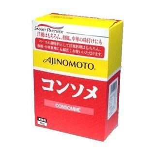 アジノモト(味の素)のコンソメ(業務用)1kg 1箱カラ(調味料)