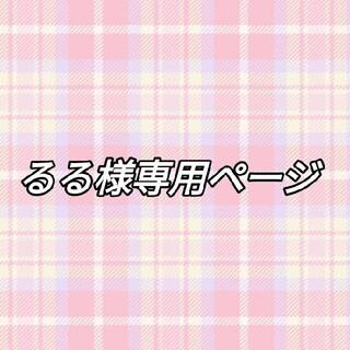 ☆るる様専用ページ☆(しおり/ステッカー)