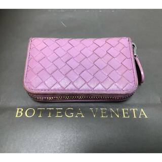 Bottega Veneta - 🔸ボッデガヴェネタ イントレチャートコインケース   【送料込み】🔸