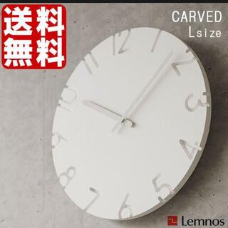 アクタス(ACTUS)の掛け時計 レノムス 新品未使用(掛時計/柱時計)