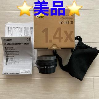 Nikon - Nikon ニコン AF-S TELECONVERTER TC-14E 3