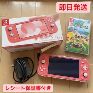 Nintendo Switch - Nintendo switchライト コーラルピンク あつ森 ケース付き 美品