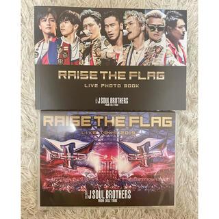 サンダイメジェイソウルブラザーズ(三代目 J Soul Brothers)の三代目  『RAISE THE FLAG』ファンクラブ限定盤(ミュージック)
