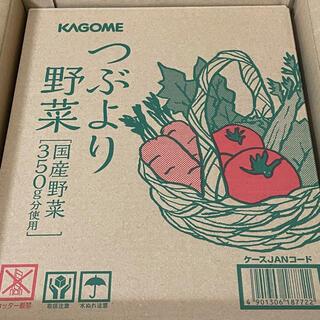 カゴメ(KAGOME)のカゴメ つぶより野菜 30本×2箱(60本)(その他)