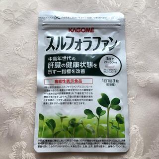 カゴメ(KAGOME)のカゴメ スルフォラファン KAGOME(ビタミン)