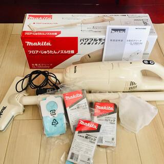 マキタ(Makita)のマキタ 掃除機 CL105DWNI(掃除機)